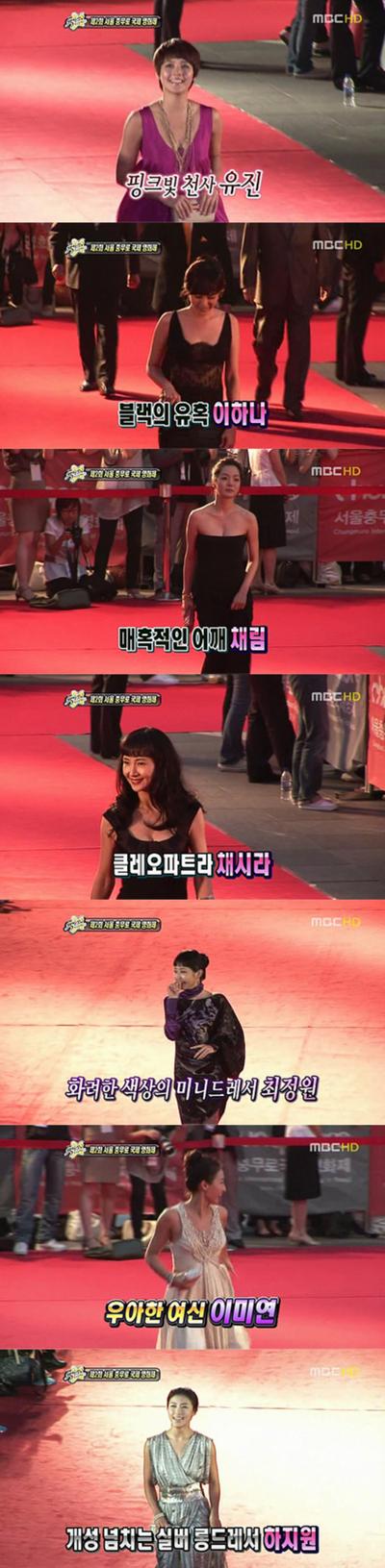 [깜짝포토]섹션TV통해 공개된 여배우 드레스 열전