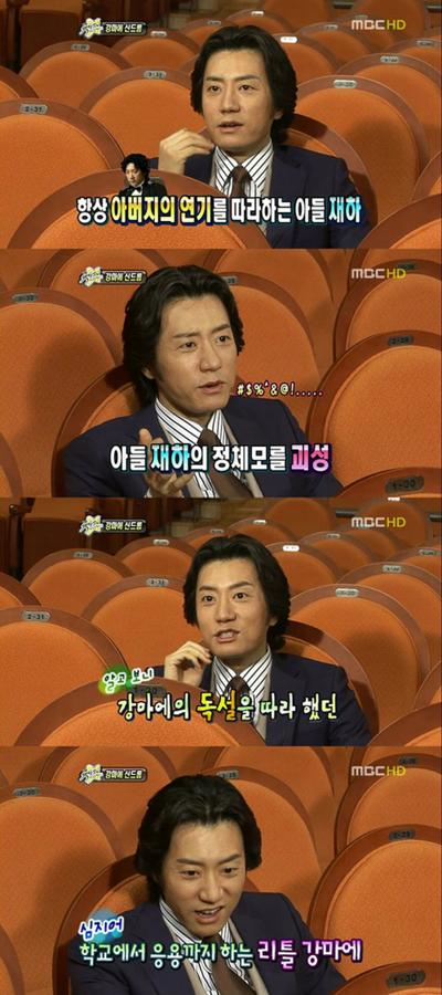 """'베바' 김명민 """"아들 재하, 학교에서 강마에 연기"""""""