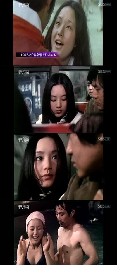 [깜짝포토] 전성기 장미희의 '살인 미모'