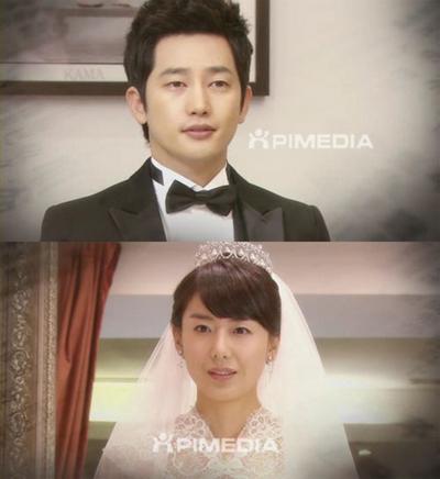 강석-단아 결혼 예비행진곡