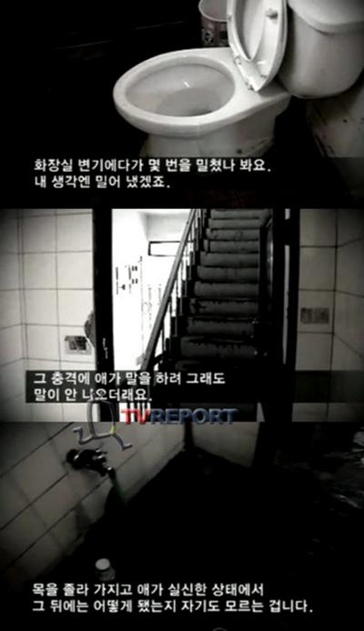 """성폭행 아홉살 '나영이 사건', """"형량 적다"""" 여론 들끓어"""