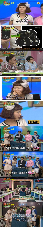 김나영, 전 애인에게 받은 쥬얼리 천원 '충격'