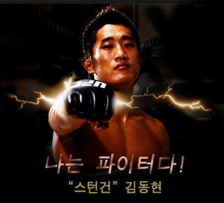 '스턴건' 김동현 11개월 공백 '무색'…사돌라 '완벽제압'