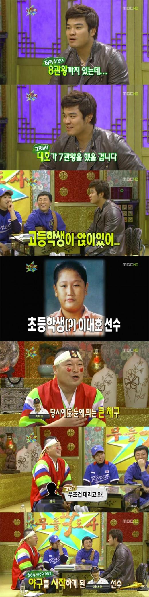 """추신수 """"이대호, 내 권유로 야구 입문"""" 오랜 인연 공개"""