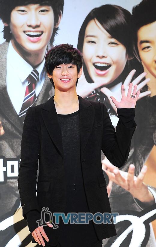 [T포토] 김수현 '드림하이로 돌아왔어요!'