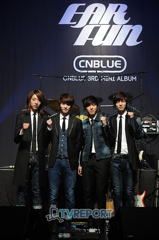 씨엔블루 팬미팅, 정용화 자작곡에 게임까지 '궁금증 증폭'