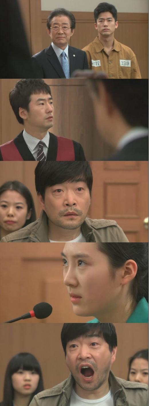 '추적자' 손현주, 딸 상습마약+원조교제 모는 재판에 경악