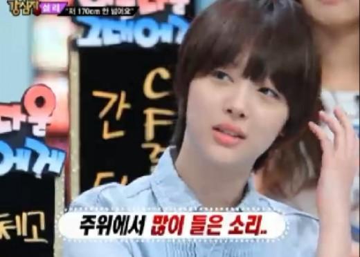 """설리, 169.8센티 키공개  """"남친 있으면 쏙 안겨보고 파"""""""