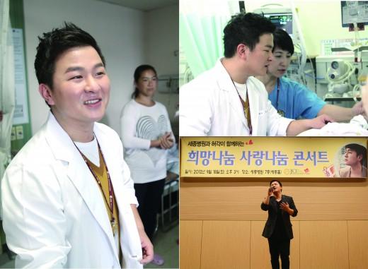 허각, 데뷔 1주년 기념 일일의사 체험…따뜻한 무대 열어