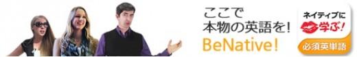 한국 영어교육 일본에서 통했다!