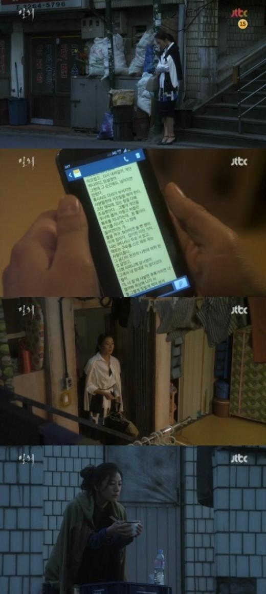 """'밀회' 김희애 첫날밤 소감 """"불륜-죄악 내 전공, 더러운 건 내가 상대해"""""""