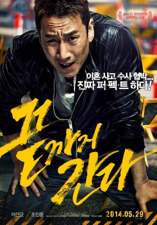 하정우·배두나 춘사영화상 연기상, '끝까지 간다' 그랑프리(종합)