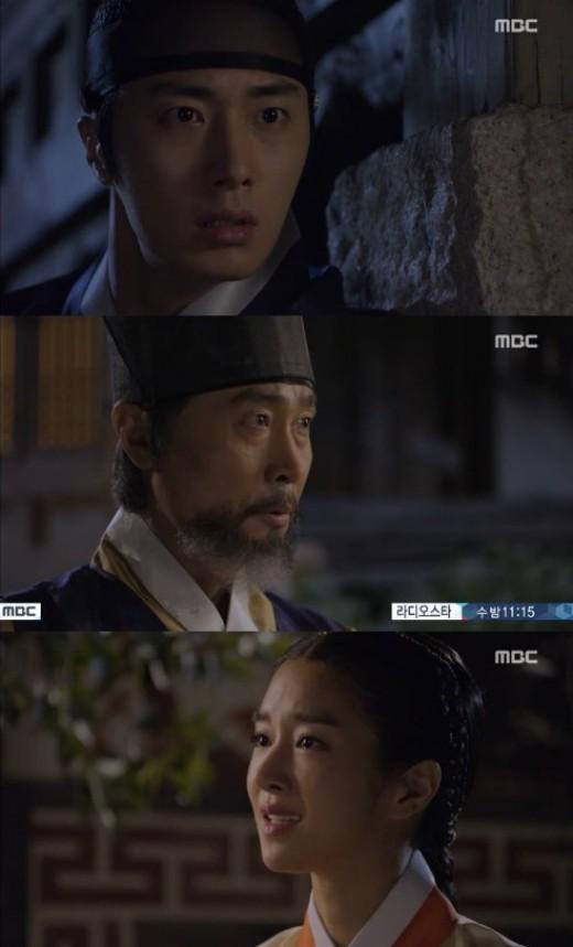 '야경꾼일지', 동시간대 시청률 1위…'연애의 발견' 홀로 한자리