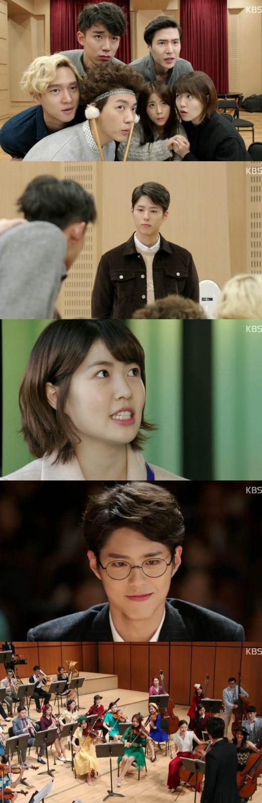 [ALL리뷰] '내일도 칸타빌레' 박보검, 주원 대신해 S오케스트라 지휘