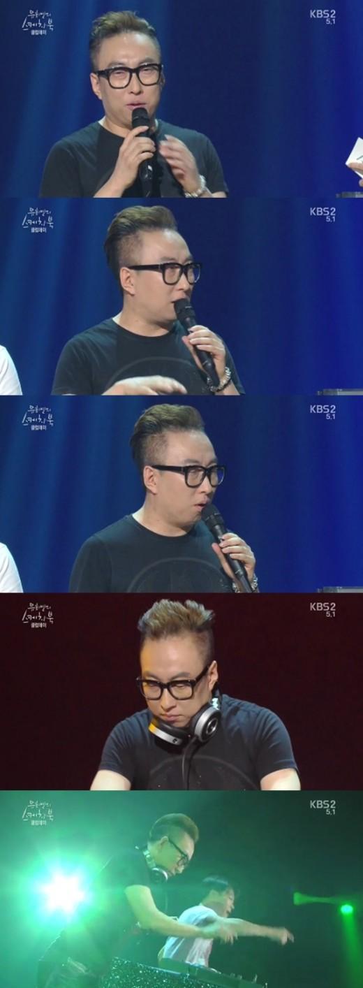 """'스케치북' 박명수, 수준급 디제잉 실력 공개…유희열 """"멋있다"""""""