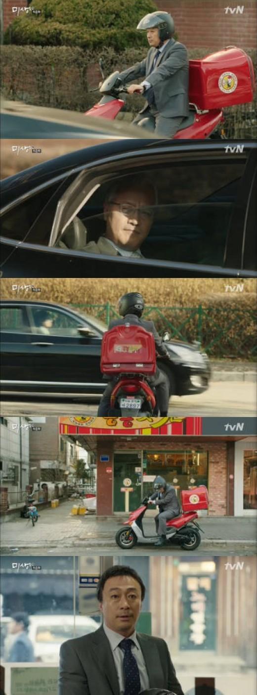 '미생' 이성민, 원인터 퇴사 후 배달부로…이경영 목격
