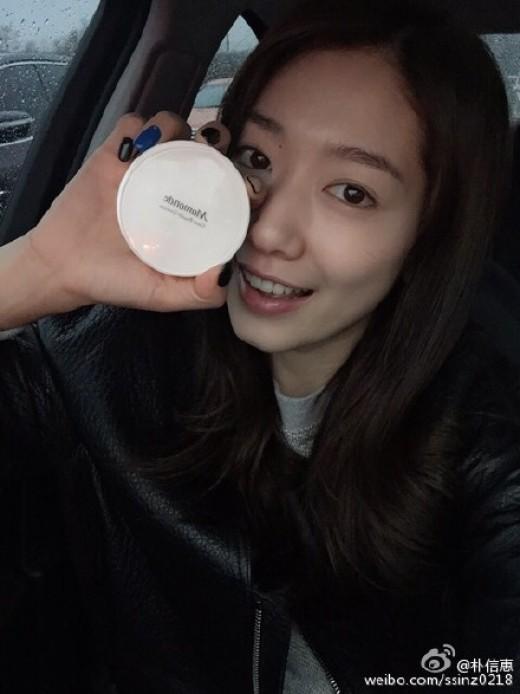 """박신혜, 드라이브 중 찰칵 """"우중충한 날씨"""""""