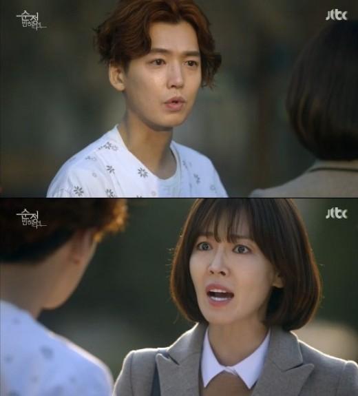 '순정에 반하다' 정경호, 김소연 향한 통증 시작 됐다