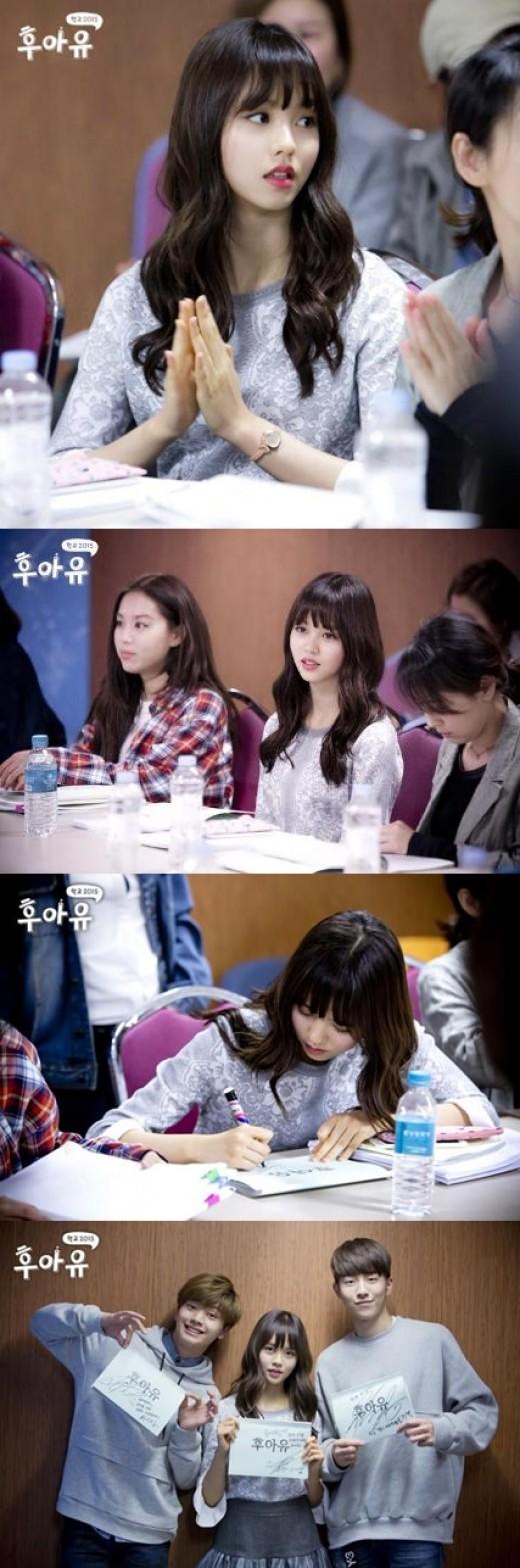 '학교 2015' 김소현, 대본리딩 현장 '빛나는 미모'