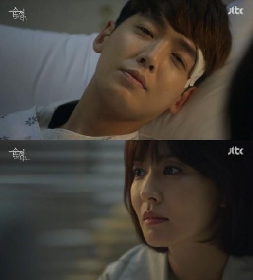 '순정에 반하다' 정경호·김소연 불안한 사랑의 시작