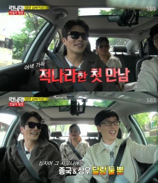 """'런닝맨' 권상우 """"김종국과 사우나에서 만난 적 있어"""" 민망"""