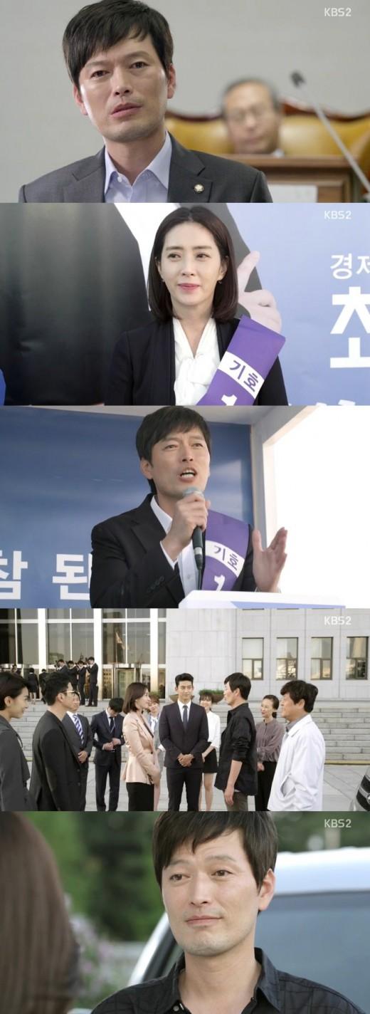 """'어셈블리' 정재영, 꾼 아닌 진짜 정치인의 승리 """"해피엔딩"""" (종합)"""