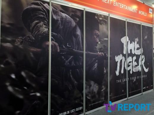[20th BIFF] '연기神' 최민식, '대호' 포스터만으로 '시선 강탈'