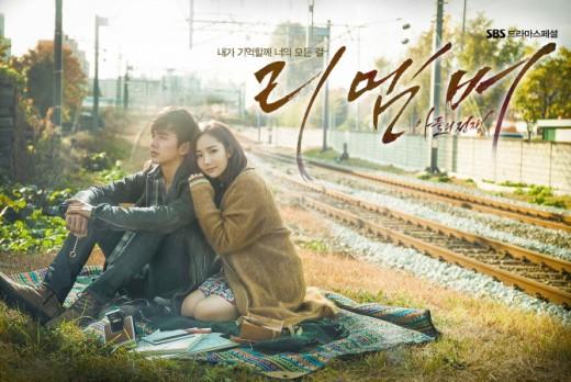 '리멤버', 자체 최고 시청률 경신 '상승세' 계속