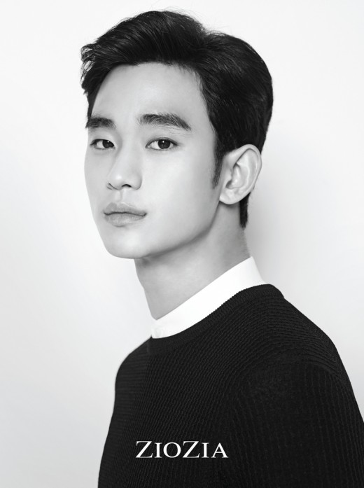 김수현, 가을을 부르는 감성 눈빛 [화보]