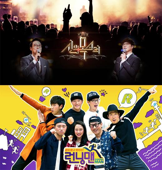 [리폿@이슈] 박상혁PD 이어 멱PD까지 사표…SBS 예능국 빨간불