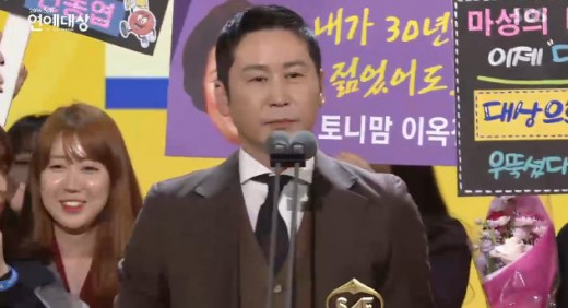 [SBS연예대상] 신동엽, SBS 첫 대상…'미우새' 7관왕 (종합)