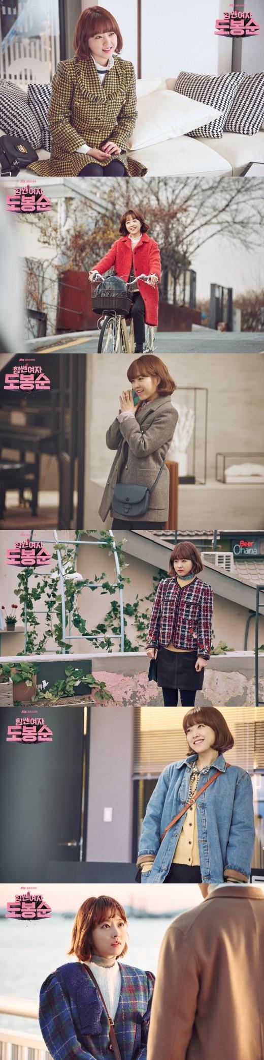 '힘쎈여자 도봉순' 박보영, 명품 협찬 거절하고 시장 옷 고집한 이유