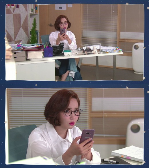 [TV@픽] '아이해' 비밀 알아챈 이유리, 이번에도 해결할까