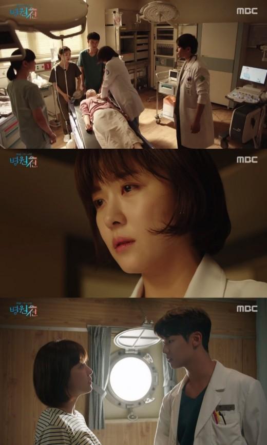 """'병원선' 수목극 승기 잡았다…동시간대 시청률 1위 """"12.4%"""""""