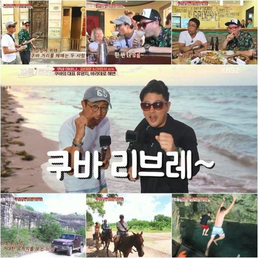 '배틀트립' 김태훈·이원석, 쿠바에 빠진 시간