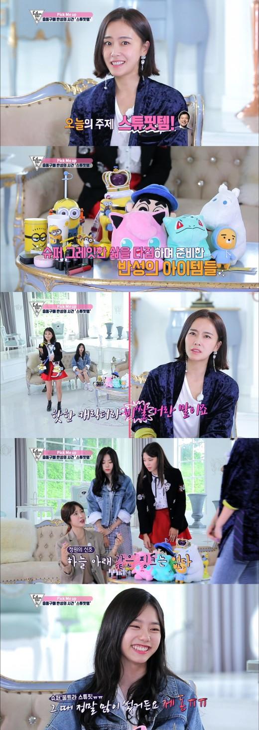 """김생민한테 혼날라…홍수현·이주연 """"충동구매 스튜핏"""""""