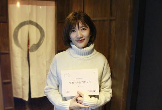 '예쁜 누나' 장소연, 첫방사수 독려 대본 인증샷 '물오른 미모'