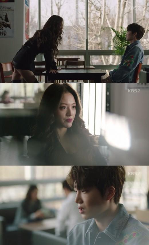 """'우만기' 김재경, 섹시카리스마 여신 강림 """"카이도 위축"""""""