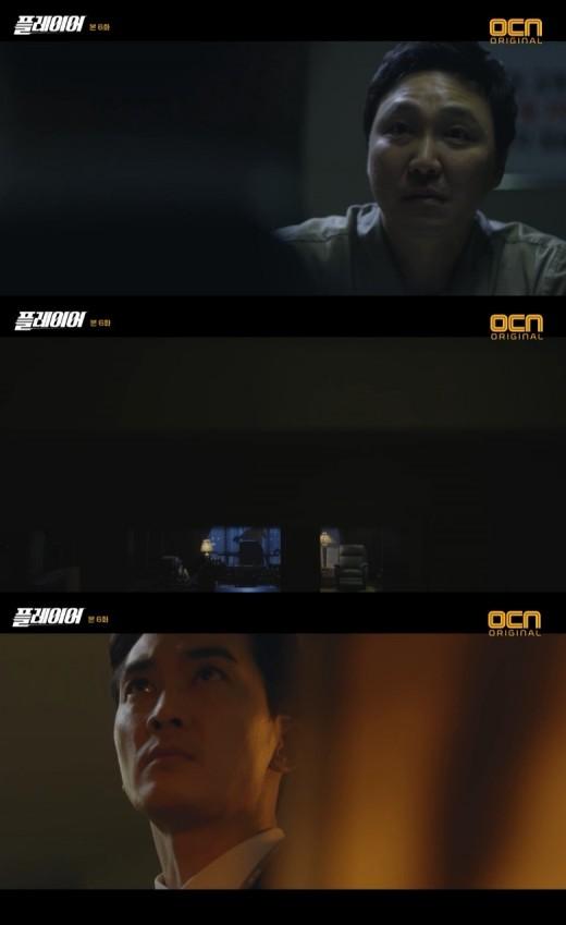 """'플레이어' 송승헌, 눈앞에서 놓친 증거 """"백선 자살""""[종합]"""