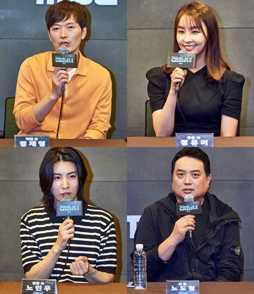 '검법남녀2' MBC 첫 시즌제 드라마의 성공 #시청률 1위 #노민우 발견 #시즌3[종합]