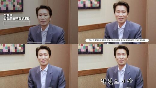 """'호텔델루나' 신정근, 김선비 소개 """"귀여운 허세 있는 매력 만점 인물"""""""