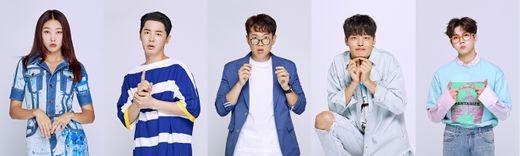 JTBC2 '호구의 차트', 한혜진·전진·장성규·정혁·뉴이스트 렌 출연