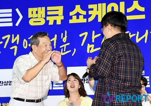 [T포토] 박인환 '치명적인 깨물 하트'
