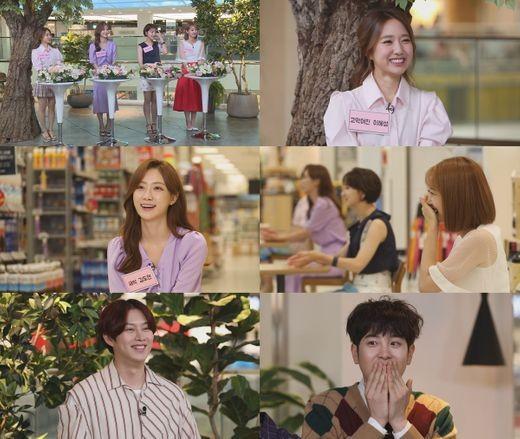 '썸바이벌 1+1' KBS 女 아나운서들의 현실 썸 로맨스 공개