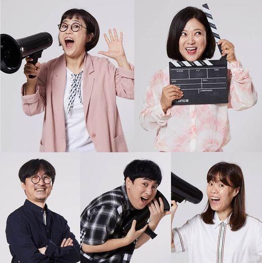 송은이, 김숙과 '영화보장'으로 뭉친다…8월 말 첫방송
