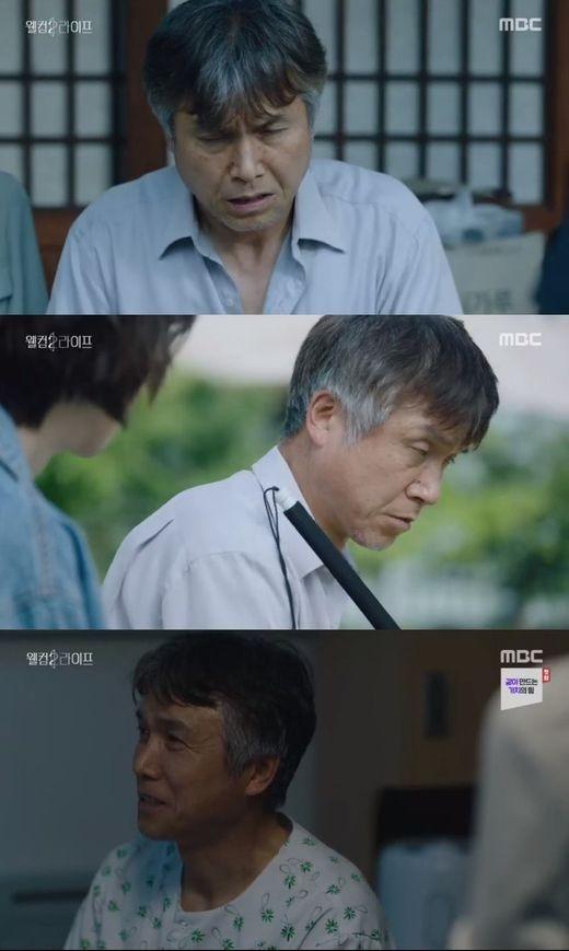 """'웰컴2라이프' 최범호 """"봉사 연기, 어려웠지만 뜻깊어…비 재회도 굿""""[인터뷰]"""