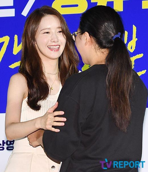 [T포토] 임윤아 '싱그러운 미소'