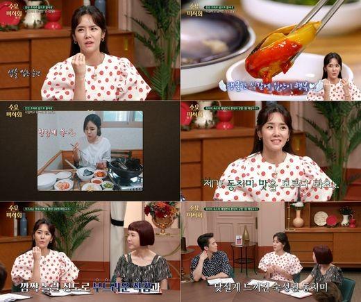 '수요미식회' 이연두, 솔직 담백 맛평가로 스튜디오 초토화