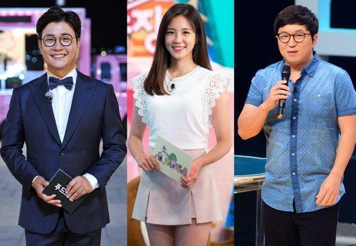 SBS 추석특집 'BTS 예능 연대기', 김성주X정형돈X장예원 MC 확정