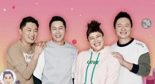 """'안녕하세요' 측 """"폐지NO…다양한 방향 검토 중""""[공식입장]"""